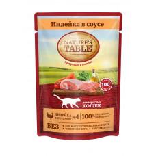 Nature's Table Корм консерв. для взрослых кошек с Индейкой в соусе, 85 г