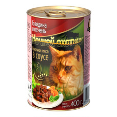 Ночной охотник Корм для кошек Мясные кусочки в соусе Говядина и Печень, 400 г