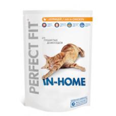Перфект Фит для Пушистых и домашних кошек с курицей (фасовка) 1 кг