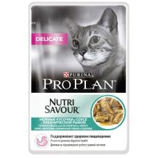 Про План Delicate Корм для взрослых кошек с океанической рыбой в соусе (пауч) 85 г