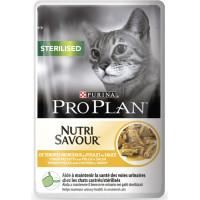 Про План Sterilised Корм для взрослых кошек с курицей в соусе (пауч) 85 г