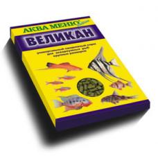 Аква-Меню ВЕЛИКАН - гранулированный корм для рыб 35 г