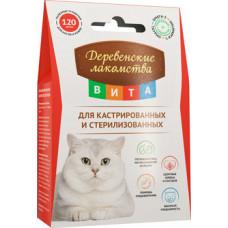 Деревенские лакомства ВИТА для кастрированных котов и стерилизованных  кошек, 120 шт