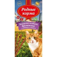 Родные корма Лакомство для кошек Заморские колбаски Бременские с Индейкой и ливером, 3 шт* 5 г