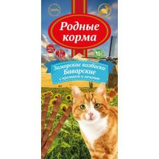 Родные корма Лакомство для кошек Заморские колбаски Баварские с кроликом и печенью, 3 шт* 5 г