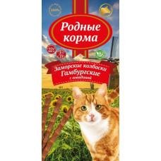 Родные корма Лакомство для кошек Заморские колбаски Гамбургские с говядиной, 3 шт* 5 г