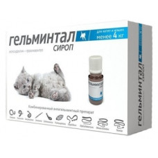 Гельминтал сироп Антигельментик для котят и кошек менее 4 кг, 5 мл