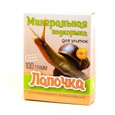 Аквакулинар Лапочка Минеральная подкормка для декоративных улиток, пакет, 100 г