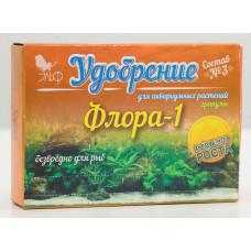 Флора-1 Удобрение для аквариумных растений, состав №3, гранулы, 100 г