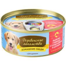 Домашние обеды для щенков Вырезка говяжья с сердечками и цукини , 100 гр