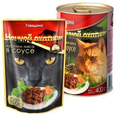 Ночной охотник Корм для кошек Мясные кусочки в соусе Говядина, 415 г