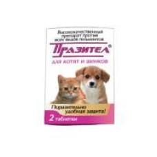 Празител Антигельметик для котят и щенков 2 таб