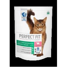 Перфект Фит для кастрированных котов и стерилизованных кошек с говядиной, 650 г