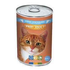 Прохвост Корм консерв. для кошек форель/лосось 415 г