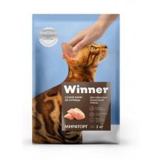 Winner сухой корм для взрослых кошек с курицей 2 кг