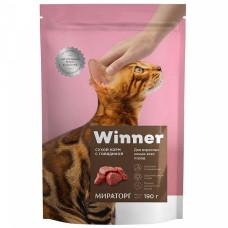 Winner сухой корм для взрослых кошек с говядиной 0,19 кг