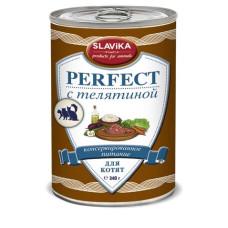 Славика Перфект Корм консерв. для котят с телятиной, 340 г