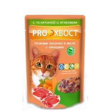 Прохвост Корм для кошек с телятиной и ягненком с овощами, в желе 85 г