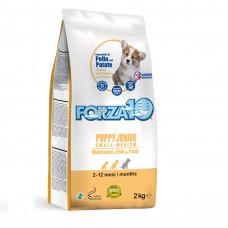 Forza10 PUPPY Maintenance Корм сухой для щенков мелких и средних пород с курицей и картофелем,2 кг