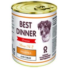 Best Dinner Меню №2 Белая линейка Корм конс. для взрослых собак с индейкой, 340г