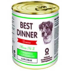 Best Dinner Меню №3 Белая линейка Корм конс. для взрослых собак с кроликом, 340г