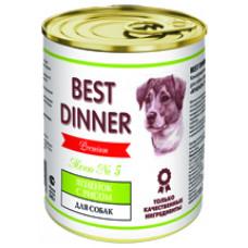 Best Dinner Меню №5 Белая линейка Корм конс. для взрослых собак с ягненком и рисом, 340г