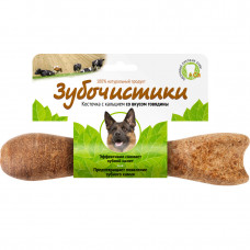 Зубочистики Косточка для собак крупных пород с кальцием со вкусом говядины 265 г