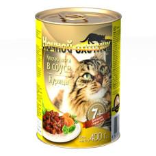 Ночной охотник Корм для кошек старше 7 лет Курица в соусе, ж/б, 400 г