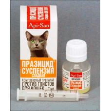 Дирофен - суспензия антигельметик 20 для кошек с тыквенным маслом 7 мл