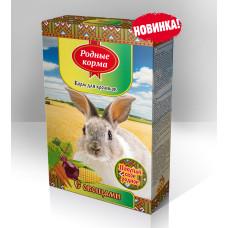 Родные корма Корм для кроликов Овощи 400 г