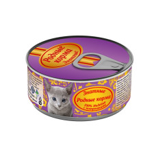 Родные корма Знатные Корм консерв. для котят Индейка с потрошками 100 г