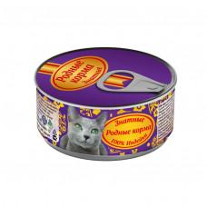 Родные корма Знатные Корм консерв. для кошек Индейка 100 г