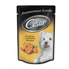 Цезарь Корм для собак консервированный Курица с зелеными овощами 100 г
