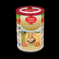 Родные корма Корм консерв. для кошек Телятина и индейка по-пожарски, с профилактикой МКБ, 410 г