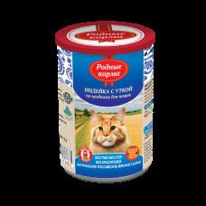 Родные корма Корм консерв. для кошек Индейка с уткой по-уездному, спрофилактикой МКБ, 410 г