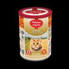 Родные корма Корм консерв. для кошек Ягненок по-княжески, профилактикой МКБ, 410 г