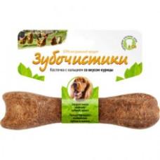 Зубочистики Косточка для собак средних пород с кальцием со вкусом курицы 95 г
