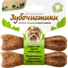 Зубочистики Косточка для собак мелких пород с кальцием со вкусом говядины 2шт *18 г
