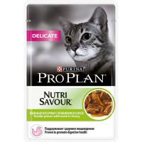 Про План Delicate Корм для взрослых кошек с ягненком в соусе (пауч) 85 г