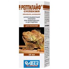 РЕПТИЛАЙФ антигельминтная суспензия для рептилий 10 мл