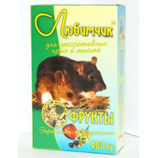 Любимчик - корм для крыс и мышей с фруктами 500 г