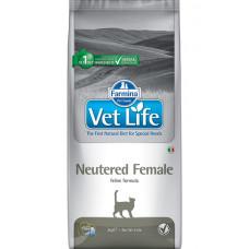 63188 Farmina Vet Life Cat Neutered Female Корм для стерилизованных кошек, 400 г