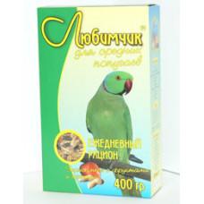 """Любимчик - корм для средних попугаев """"Ежедневный рацион"""" 400 г"""