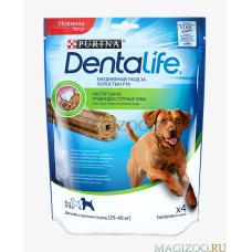 Про План Dentalife Палочки для собак Крупных пород Ежедневный уход за полостью рта, (4 шт/уп) 142 г