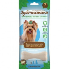 Зубочистики Косточки Кальцевые для собак мелких пород с кальцием 7 шт/60 г