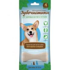 Зубочистики Косточки Кальцевые для собак средних пород с кальцием 4 шт/90 г