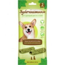 Зубочистики Косточки Авокадо для собак средних и крупных  пород с витаминами 2 шт/35 г