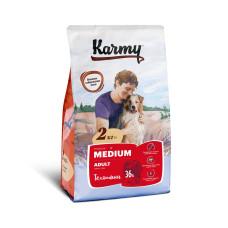 Karmy Медиум Эдалт Корм сухой для взрослых собак средних пород с Телятиной, 2 кг