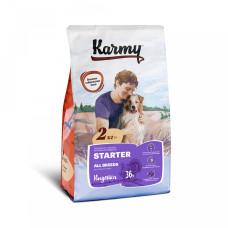 Karmy Стартер Корм сухой для щенков всех пород с момента отъёма до 4х мес, беремен. с Индейкой, 2 кг