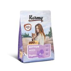 Karmy Корм Киттен для котят, беременных и кормящих кошек,  с Индейкой, 400 г